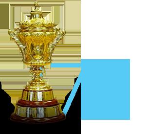 williams_trophy_1979
